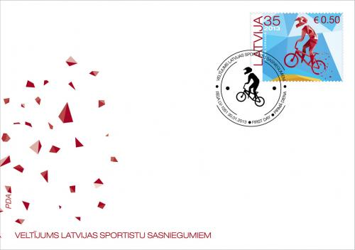 Latvia FDC