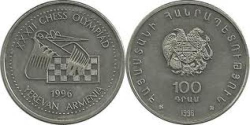 Coins; Armenia; 100Dram; Year: 1996XXXIIChessOlympiad