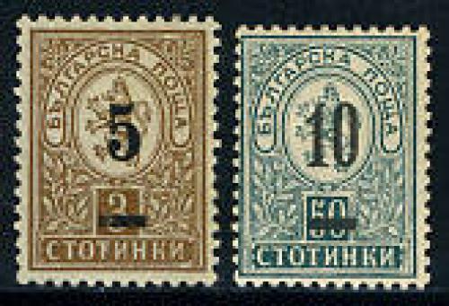 Overprints 2v; Year: 1901
