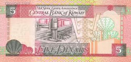 Banknotes; Kuwait 5 dinars
