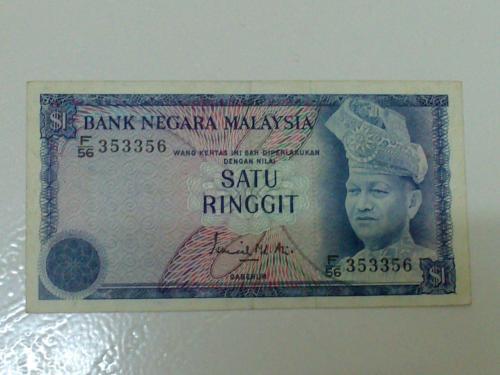 Malaysia $1 Tun Tun Ismail Mohd Ali (Governor) 1st Series