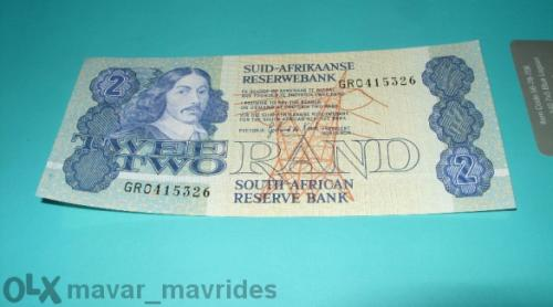 South Africa 2 rand 1973