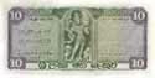 10 Rupees; Issue of 1972-77, Ceylon