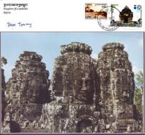 Postcard; Another nice postcard from Cambodia showing the view of Bayon.