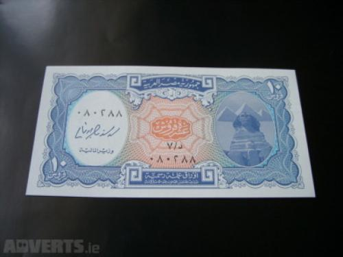 Egypt 10 piastres 1940 UNC