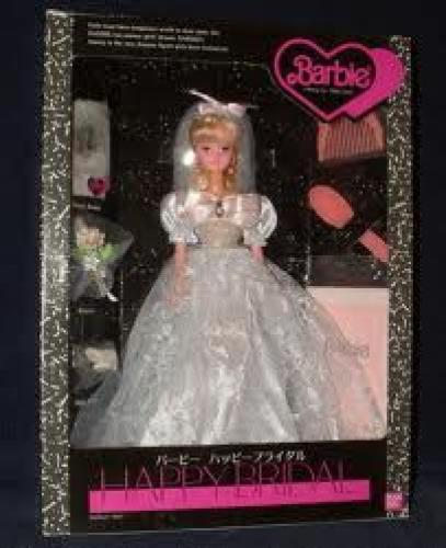 Dolls; 1990 Mattel Ban Di Takara Happy Bridal Barbie ~ MIB