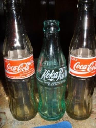Bottle-70-'90