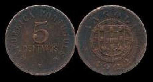 5 centavos 1921-1924 (km 62)