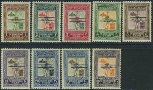 Overprints 9v; Year: 1953