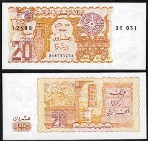 Banknotes;20 Dinars; Algeria