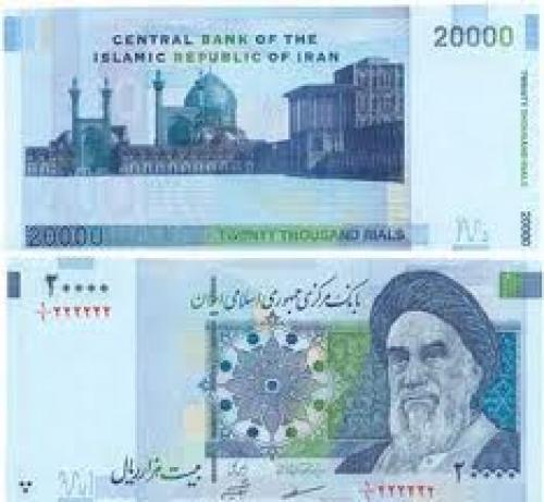 Banknotes; Iranian Banknote 20000 Rials