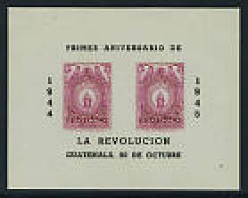 October revolution s/s; Year: 1945