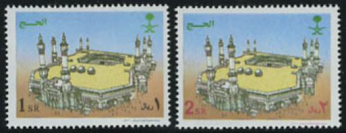 Mecca pilgrimage 2v