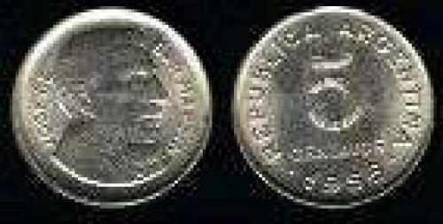 5 Centavos; Year: 1950-1956; (km 50)