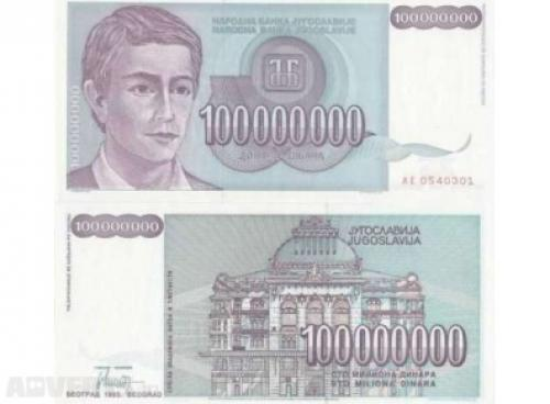YUGOSLAVIA 100 million dinars 1993