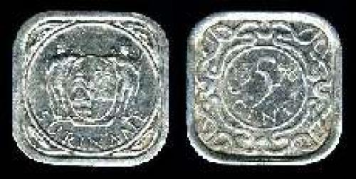 5 cents 1966-1986 (km 12.1a)