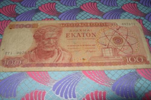 Greece 100 drachmas 1967
