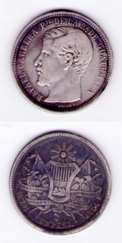 Guatemala 1 Silver peso Carrera 1864 Silver really nice shape