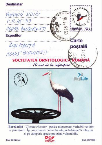 BIRDS on postal stationary card Romania