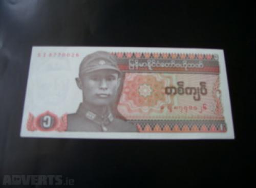 Myanmar 1 Kyats 1990