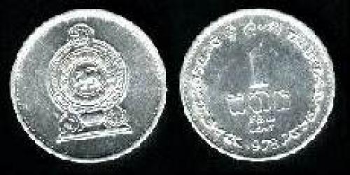 1 cent 1975-1989 (km 137)