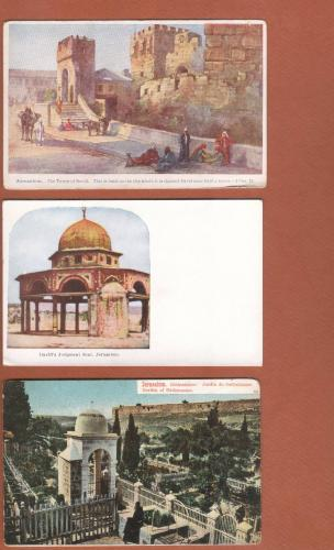 Five 1920s Jerusalem Postcards