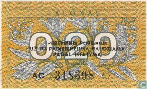 Lithuania 0.20 Talonas
