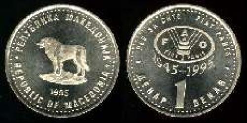 1 denar 1995 (km 5a); FAO cu-ni-zn