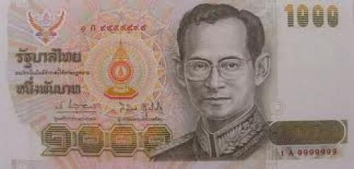Banknotes; 1000 Baht Thai banknote 14th Series