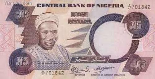 Nigeria Banknotes; 5 Naira