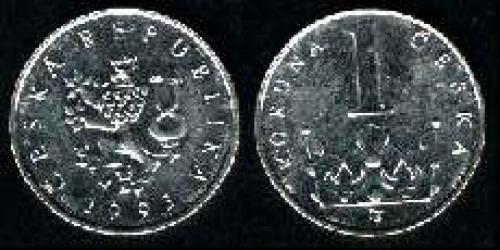 1 koruna 1993 (km 7)