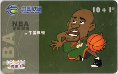 Gary Payton 2004 Sonics China Tietong Phone Card