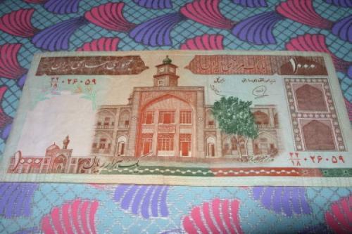 Iran 1000 Rials 1982