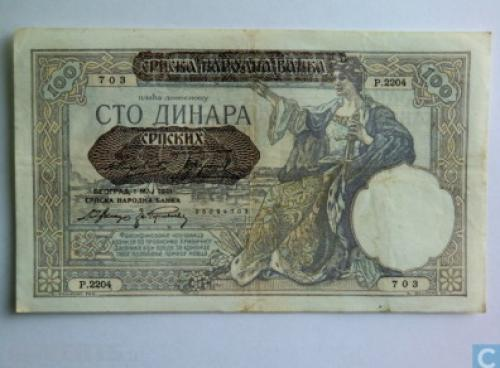 Yugoslavia 100 Dinara-1941,