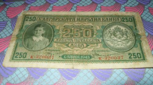 Bulgaria - Kingdom 250 Leva Banknote 1943