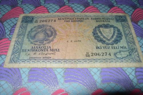 Cyprus 250 Milis-1961/89