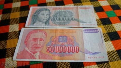 Lot banknote Yugoslavia