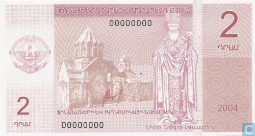 Nagorno Karabakh 2 Dram (SPECIMEN)