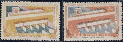 Xuan-Quan dam 2v; Year: 1959