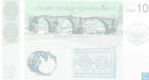 Nagorno Karabakh 10 Dram