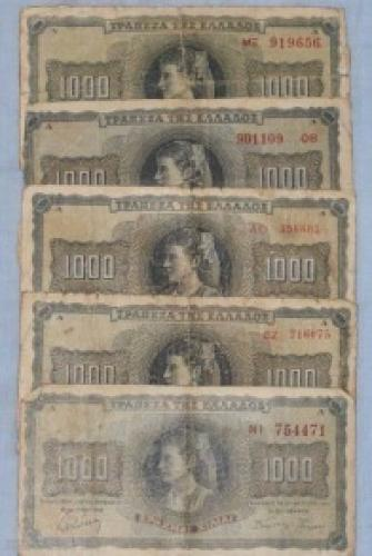 5 X 1000 drachmas 1942 GREECE