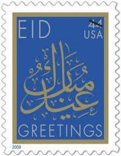 Stamps: usa_eid_stamp_2009; 44 cents