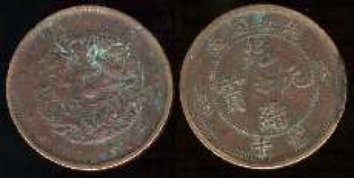 10 cash; Year: 1902-1905; (km y#122)