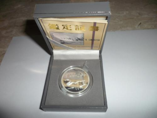 China Silver 10Y Silver Coin 1989