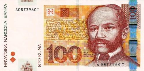 Croatia 100 kuna 2001/03/07