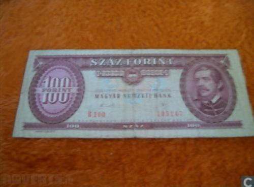 Hungary 100 Forint