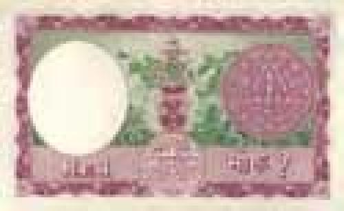 RE 1; Issue of 1961-65