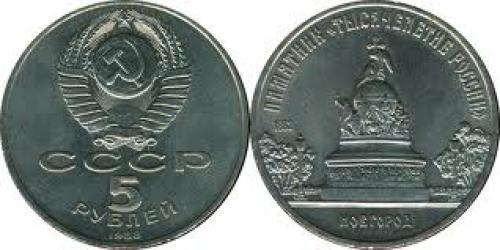 Coins; 1902 B 500 ruble coin
