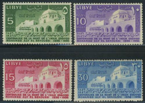 Ali as-Senoussi 4v; Year: 1956