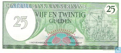 Suriname 25 guilder